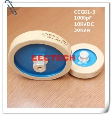 CCG81-3, 1000PF, 10KVDC high voltage high power capacitor