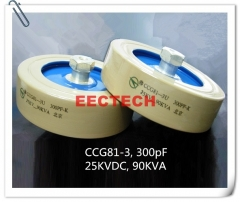 CCG81-3, 300PF, 25KVDC high voltage high power capacitor