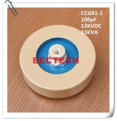 CCG81-2, 100PF, 13KVDC high power ceramic capacitor
