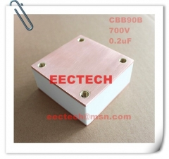 CBB90B, 0.2uF, 1000Vrms, 400A solid state high frequency film capacitor
